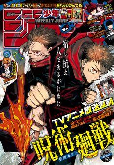 Cute Poster, A4 Poster, Ukitake Bleach, Manga Magazine, Manga Art, Anime Manga, Vintage Anime, Anime Illustration, Wallpaper Animé