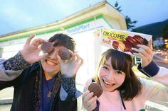 Partner of a Hot Springs Trip^^  #lotte #chocopie #chocolate #pie #snack #cooljapan #japankuru #100tokyo #tokyo #hotsprings #onsen #conveniencestore #supermarket #travel #trip #instajapan #instafood