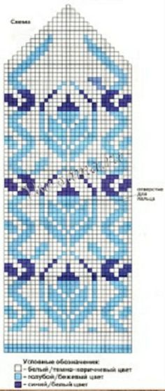 Svetlye-i-temnye-varejki-s-pribaltiiskim-risunkom-ch1a (295x700, 67Kb)