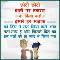 1000 friendship quotes in hindi on pinterest hindi