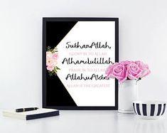 SubhanAllah Alhamdulillah AllahuAkbar. Islamische Wandkunst herunterladen.