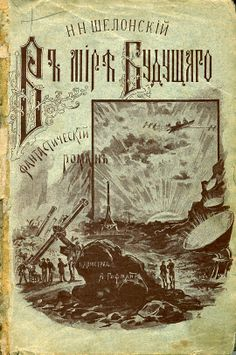 1892.