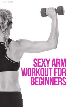 Tone up those arms with this beginner arm circuit!