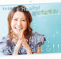 はははのはで白い歯輝く笑顔あふれる!! Movie Posters, Life, Beauty, Happy, Film Poster, Ser Feliz, Beauty Illustration, Billboard, Film Posters
