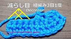 Crochet and Knitting Japan - YouTube