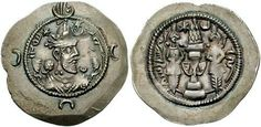 Coin of Khosrow I (531–579)