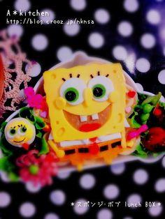 Sponge Bob bento