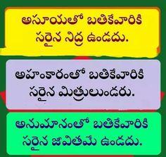 110 Best Telugu Quotes Images Telugu Manager Quotes Quotations