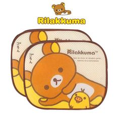 Rilakkuma 2PCS Side Sun shade window Screen Visors Car Truck Accessories