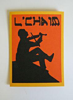 checkerboard rosh hashanah cards