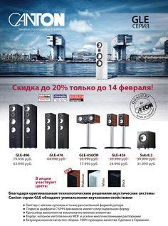 Hifis.ru, Главная страница