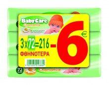 Μωρομάντηλα Babycare Ref. 72X3 - 6,00€ (216τεμ) Baby Care