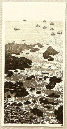 Gihachiro Okuyama 1907-1981 - Sail Boats and Rocky Shore