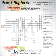 #Islam #Crossword #Puzzle