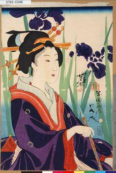 Kawanabe Kyosai -1864