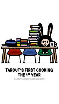 タロアウトのお料理一年生028  お料理一年生の一年目