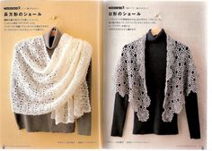 HAIRPIN LACE shawls