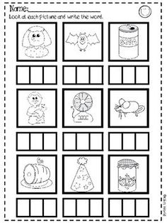 CVC worksheets freebie