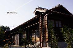 52號及54號宿舍 嘉義,民雄日式招待所 Minhsiung Japanese Hostel, Chaiyi