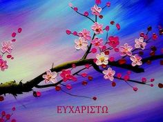 Diy And Crafts, Places To Visit, Funny Quotes, Letters, Humor, Birthday, Flowers, Painting, Art