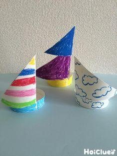 たった1つの紙コップが、プカプカ浮かぶヨットに変身!自由にアレンジして、自分だけのヨットを作ったら、プールやお風呂に浮かべて、ヨットレースをしてみよう♪