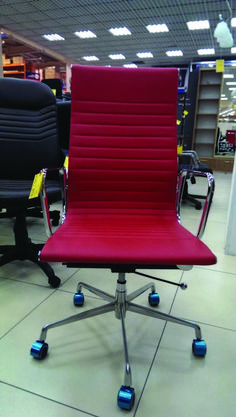158 best office chair images in 2019 rh pinterest com