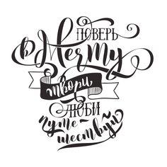 #lettering #handlettering #typography #font #type #typedesign #typeinspire…
