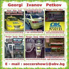 Manager : Georgi Petkov-Soccer-Show-Kristi-www.soccershowKristi.alle.bg ; Google: footballman65 ; E-mail :soccershow1@abv.bg ; GSM : +359876703783