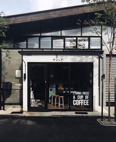 Pulp, Kuala Lumpur, Malaysia Thanks to for the photo! Small Coffee Shop, Coffee Shop Bar, Coffee Cafe, Coffee Shops, Restaurant Design, Restaurant Door, Cafe Shop Design, Cafe Interior Design, Shop Facade
