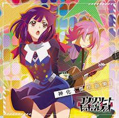 Concrete Revolutio -- Jiro and Kikko