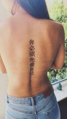 Letras Chinas En La Espalda Tattoos Tattoos Spine Tattoos Y