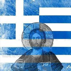 ''We have Jesus we have everything'' Zakynthos Greece, Greek Flag, Greek Beauty, Greek Culture, Merry Christmas To All, Faith In Love, In Ancient Times, Orthodox Icons, Thessaloniki