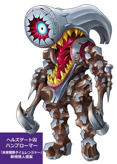 Monster Concept Art, Robot Concept Art, Fantasy Character Design, Character Art, Power Rangers Ninja Steel, Cool Monsters, Monster Design, Creature Design, Enemies