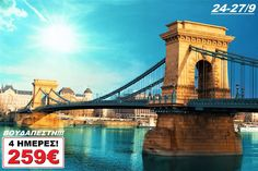 On a budget? Explore our top European city break suggestions. We've listed the top destinations in Europe for a short city break you're guaranteed to enjoy Short Break Holidays, City Break Holidays, City Breaks Europe, European City Breaks, Honeymoon Tour Packages, Vacation Packages, Budapest Holidays, Budapest City, Budapest Hungary
