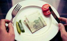 محسن رضایی: پول ها کجا هستند