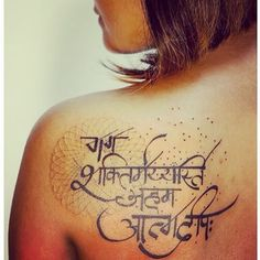 My strength is within, I am my own light - is the meaning of this tattoo by Mowgli