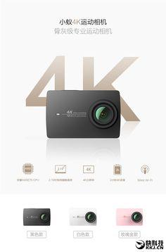 Mola: Xiaomi presenta su nueva cámara de acción, la Yi Action Camera 4K
