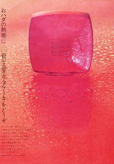 Archival photography of our cult classic soap, Honey Cake. Photograph by Noriaki Yokosuka