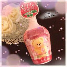 おへや☆ ふんわり☆ ふわふわだね☆ http://www.fafa-online.jp/shopdetail/010000000004/