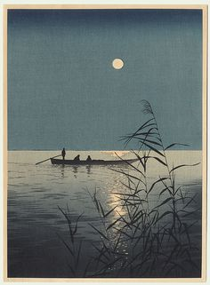 Summer painting party Fishing Boat on Moonlit Sea (Left) by Koho Shoda - Japanese Art Prints, Japanese Artwork, Japanese Painting, Japanese Drawings, Summer Painting, Boat Painting, Japan Illustration, Bokashi, Art Asiatique