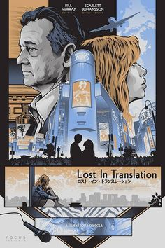 Lost in Translation - movie poster - Alexander Iaccarino