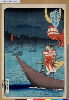 Beautiful Piatto Orientale Japan Asian Antiques