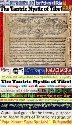 tibetan gyud sowa rigpa kalachakra ma-gyud ma-gyu i ching sa che Tantra Gyuto bon specialist tibet jyotish horoscope guru deeksha yogi