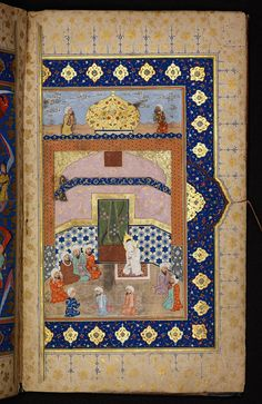 The prophet Mohammed and his companions. Digital Collections of the Berlin State Library