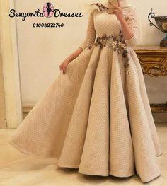 Muslim Prom Dress, Hijab Prom Dress, Prom Night Dress, Hijab Evening Dress, Hijab Wedding Dresses, Prom Dresses Blue, Pakistani Dresses, Evening Dresses, Hijab Gown