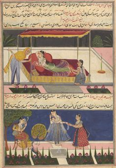 Top: Tanka Ragini reclining on bed on terrace, speaking with elderly woman, with female attendant massaging her feet. below Mallar Ragini, Standing in a graden with female musician, female attendant massaging her hand, and two peacocks. India Urdu script.