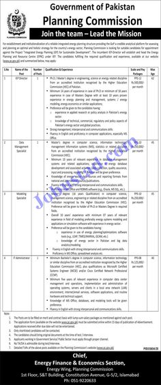 Ministry of Planning Development and Special Initiatives Jobs 2021 has been announced through the advertisement and applications from the suitable persons are invited on the prescribed application form. In these Latest ministry of planning jobs in islamabad the eligible Male/Female candidates from across the country can apply through the procedure defined by the organization and can get these Jobs in Pakistan 2021 after the complete recruitment process.