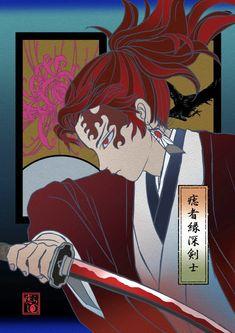 The biggest of all Anime Demon, Manga Anime, Anime Art, Demon Slayer, Slayer Anime, Demon Hunter, Anime Kunst, Samurai, Otaku