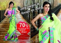Shop online for designer #ethnic wear at sairandhri.com & get an attractive discount. #womensethnicwearindia #indiansareestore