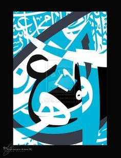 الخط العربي